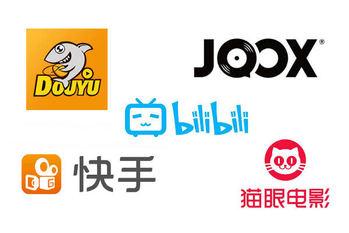 中国経済,IT業界,上場,テンセント