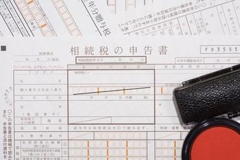 相続税,税務調査,確率,贈与契約書