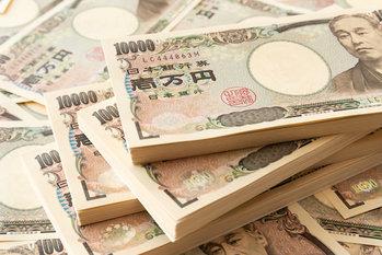 借金, 日本, 財政危機