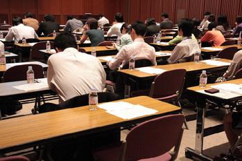 business,seminar