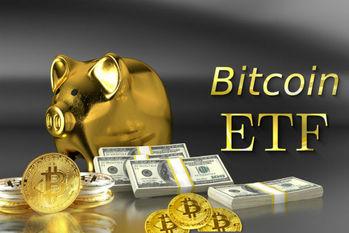 ビットコイン,仮想通貨,暗号通貨,ETF