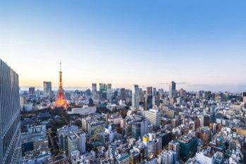日本の極みプロジェクト