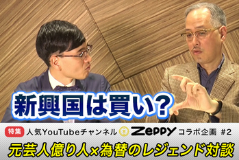 人気YouTubeチャンネル コラボ企画(2)