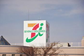 seven&i