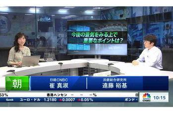 朝エクスプレス ゲストトーク【2021/06/11】