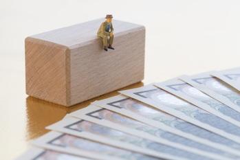 現代貨幣理論