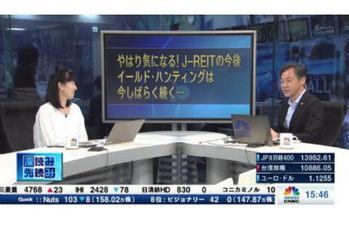 深読み・先読み【2019/07/16】
