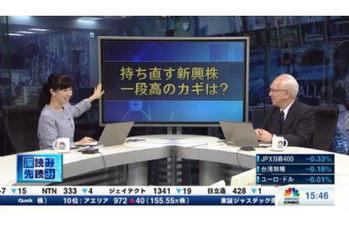 深読み・先読み【2019/12/04】