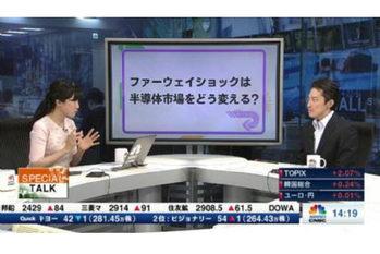 スペシャルトーク【2019/06/05】
