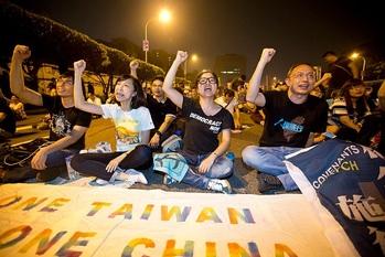 中国,台湾,トウシル