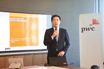 自動車市場,PwCコンサルティング合同会社,早瀬慶