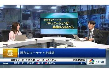 マーケット関係者解説【2021/06/11】