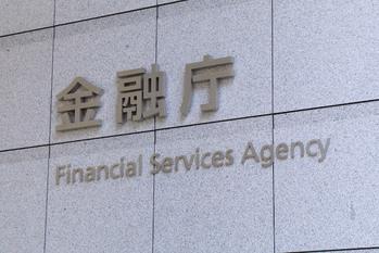 金融経済レポート