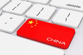 中国経済,見通し,AI,今日頭条