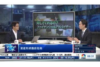 マーケット・レーダー【2019/08/08】