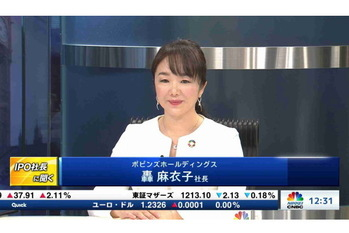 IPO社長に聞く【2021/01/07】