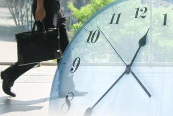 時間,水島広子