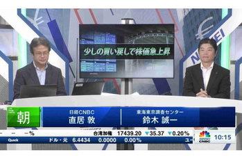 朝エクスプレス ゲストトーク【2021/09/13】