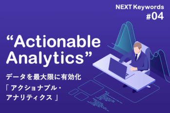 NEXT Keywords, Actionable Analytics
