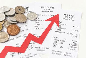 日本, デフレ, 正常化