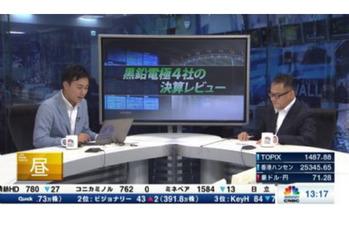 ゲストトーク【2019/08/13】