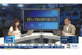 深読み・先読み【2019/07/09】