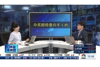 【2019/04/17】深読み・先読み