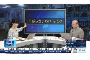 深読み・先読み【2019/11/08】
