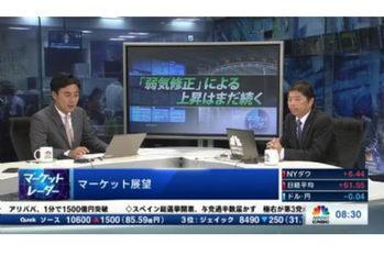 マーケット・レーダー【2019/11/11】