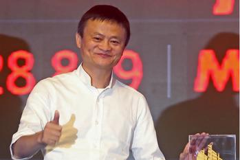 中国経済,IT業界,アリババ