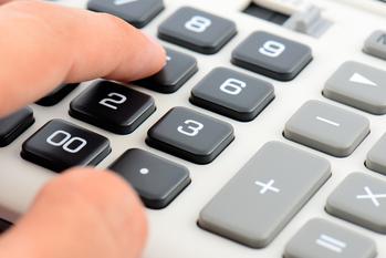 老後資金の貯め方4選を詳しく解説