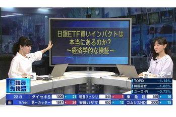 深読み・先読み【2020/05/22】