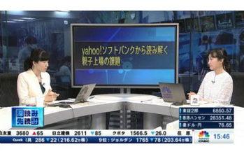 【2019/05/09】深読み・先読み