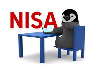 NISA,少額投資非課税制度,後編