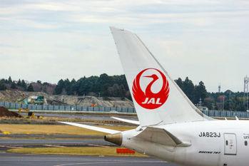 JAL,マイル,クレジット,カード