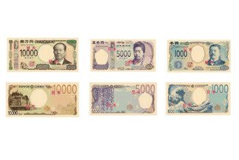 新日本銀行券