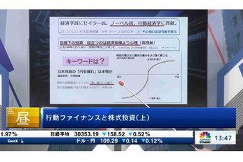 マーケット関係者解説【2021/09/16】