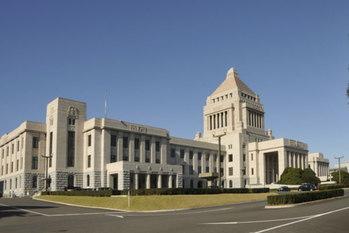 金融テーマ,日本の財政