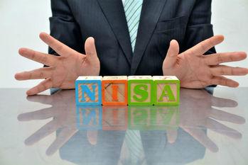 NISA,証券口座,比較,口座開設
