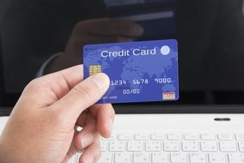 クレジットカード,セキュリティ
