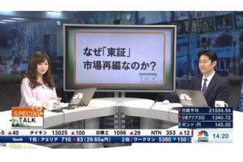 【2019/04/02】スペシャルトーク