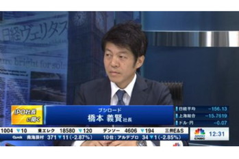 IPO社長に聞く【2019/07/31】