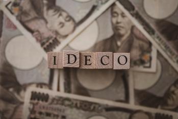 iDeCo,イデコ,デメリット