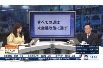 スペシャルトーク【2019/06/18】