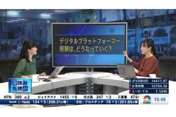 【2019/04/04】深読み・先読み