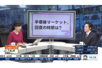 【2019/03/20】スペシャルトーク