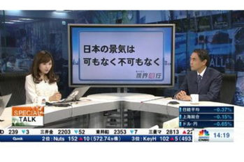 スペシャルトーク【2019/05/24】
