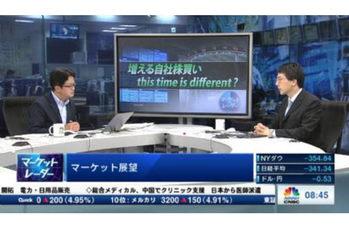 マーケット・レーダー【2019/06/03】