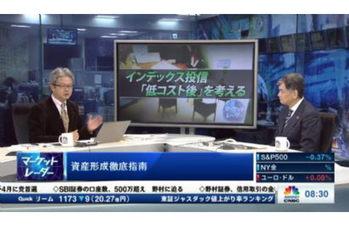 マーケット・レーダー【2020/02/27】