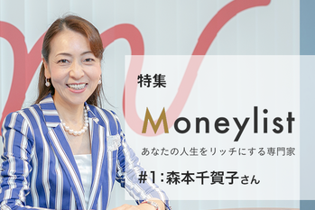Moneylist#1